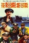 The Russians Are Coming (1966)